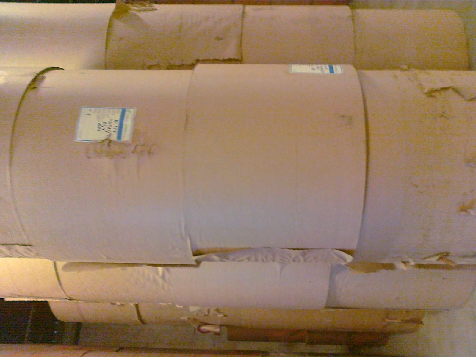 带   包括双面压敏胶0带、压敏胶带、高级双面胶粘带、封箱胶带、胶粘带、纸质不干胶带。   芯   包括纸芯、瓦楞芯纸、纸筒芯、螺旋式纸筒芯。   纸板   纸板:一般将厚度大于0.1毫米的纸称为纸板。大体分为包装用纸板、工业用纸板、建筑纸板及印刷与装饰用纸板四大类。一般定量小于225克/平方米被认为是纸,定量225克/平方米或以上的被认为是纸板。   纸桶      包括纸方桶、纸管、纸筒芯、螺旋纸管。   板纸      又称纸板。   纸杯      是一种杯状液体包装容器,有冷热饮杯、快餐食品杯。
